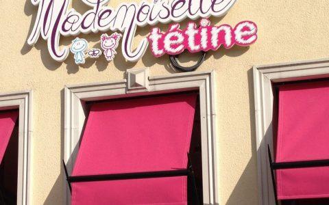 enseigne-magasin-mademoiselle-tetine